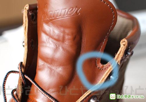 ブーツが足にあたり、痛む箇所