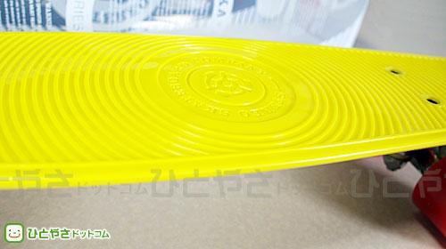 Stereo Vinyl Cruiser