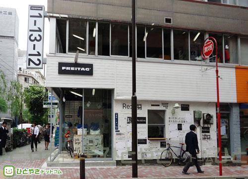 Freitag TOKYO 銀座