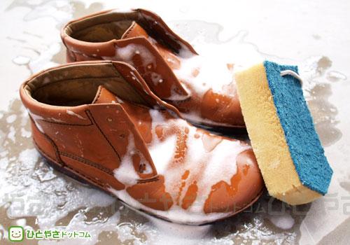 カビがついた革を水洗い