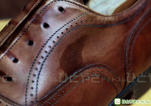 水染みができた革靴