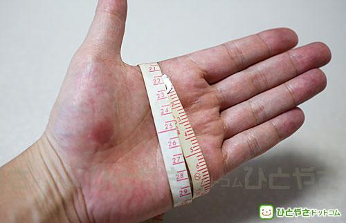 手袋の選び方 サイズを測る