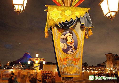 ミッキーマウスの旗 (撮影時間 17時20分)