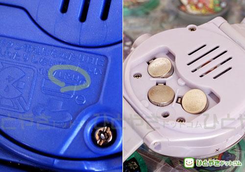 電池種類「LR44」の刻印、電池3個