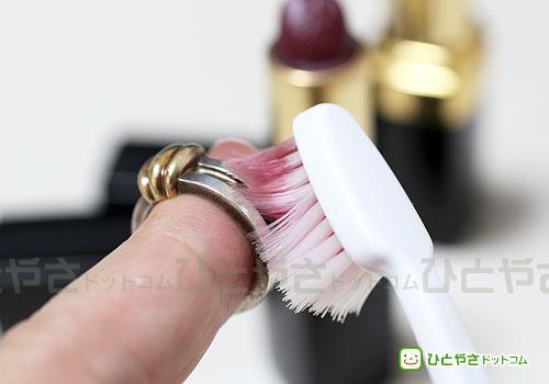 銀を歯ブラシでも磨ける