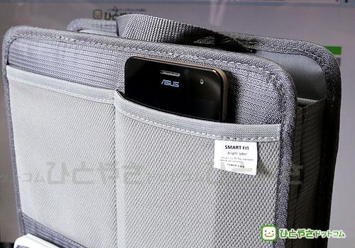 5インチのスマホ ZenFone 5も収納