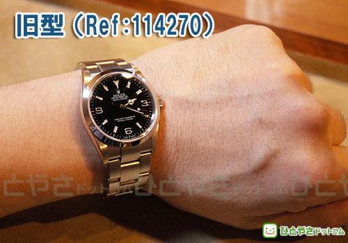 旧型Ref:114270