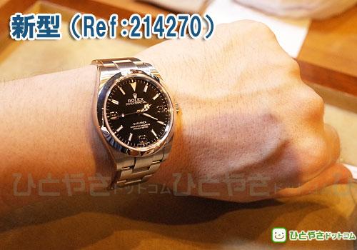 エクスプローラーⅠ新型 Ref:214270
