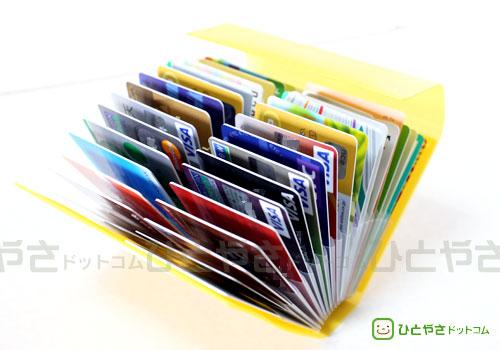 パッと開くので、カード全体がみやすい